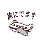 ぺたぺた日常ちゃん(個別スタンプ:32)
