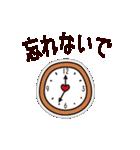 ぺたぺた日常ちゃん(個別スタンプ:33)