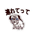 ぺたぺた日常ちゃん(個別スタンプ:35)
