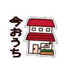 ぺたぺた日常ちゃん(個別スタンプ:36)