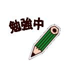 ぺたぺた日常ちゃん(個別スタンプ:37)