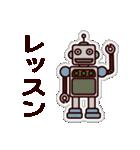 ぺたぺた日常ちゃん(個別スタンプ:38)