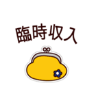 ぺたぺた日常ちゃん(個別スタンプ:39)