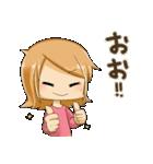 ポジ子とネガ子(個別スタンプ:05)