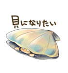ポジ子とネガ子(個別スタンプ:09)