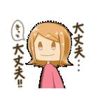 ポジ子とネガ子(個別スタンプ:10)