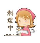 ポジ子とネガ子(個別スタンプ:14)