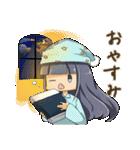 ポジ子とネガ子(個別スタンプ:15)