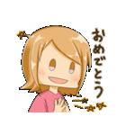 ポジ子とネガ子(個別スタンプ:21)