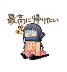 ポジ子とネガ子(個別スタンプ:29)