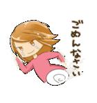 ポジ子とネガ子(個別スタンプ:30)