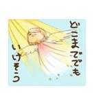 ポジ子とネガ子(個別スタンプ:32)