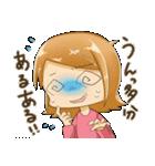 ポジ子とネガ子(個別スタンプ:37)