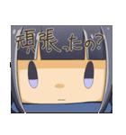 ポジ子とネガ子(個別スタンプ:38)