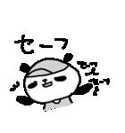 <野球>パンダ野球 Baseball panda(個別スタンプ:01)