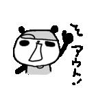 <野球>パンダ野球 Baseball panda(個別スタンプ:02)