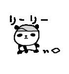 <野球>パンダ野球 Baseball panda(個別スタンプ:03)