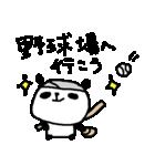 <野球>パンダ野球 Baseball panda(個別スタンプ:06)