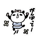 <野球>パンダ野球 Baseball panda(個別スタンプ:07)