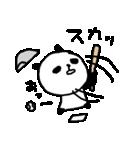 <野球>パンダ野球 Baseball panda(個別スタンプ:09)