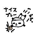 <野球>パンダ野球 Baseball panda(個別スタンプ:10)