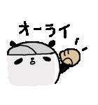 <野球>パンダ野球 Baseball panda(個別スタンプ:12)