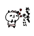 <野球>パンダ野球 Baseball panda(個別スタンプ:13)
