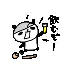<野球>パンダ野球 Baseball panda(個別スタンプ:15)