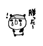 <野球>パンダ野球 Baseball panda(個別スタンプ:16)
