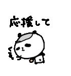 <野球>パンダ野球 Baseball panda(個別スタンプ:17)