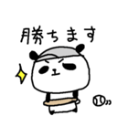 <野球>パンダ野球 Baseball panda(個別スタンプ:18)