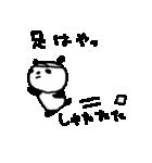 <野球>パンダ野球 Baseball panda(個別スタンプ:19)