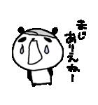 <野球>パンダ野球 Baseball panda(個別スタンプ:22)