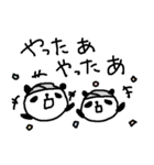 <野球>パンダ野球 Baseball panda(個別スタンプ:24)