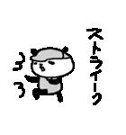 <野球>パンダ野球 Baseball panda(個別スタンプ:26)