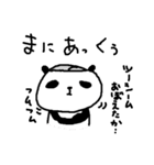 <野球>パンダ野球 Baseball panda(個別スタンプ:27)