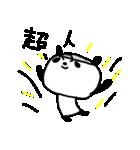 <野球>パンダ野球 Baseball panda(個別スタンプ:28)