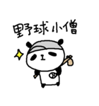 <野球>パンダ野球 Baseball panda(個別スタンプ:29)