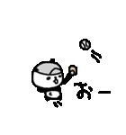 <野球>パンダ野球 Baseball panda(個別スタンプ:30)