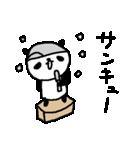 <野球>パンダ野球 Baseball panda(個別スタンプ:31)