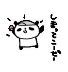 <野球>パンダ野球 Baseball panda(個別スタンプ:32)