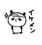 <野球>パンダ野球 Baseball panda(個別スタンプ:33)