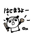 <野球>パンダ野球 Baseball panda(個別スタンプ:34)