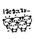 <野球>パンダ野球 Baseball panda(個別スタンプ:35)