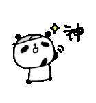 <野球>パンダ野球 Baseball panda(個別スタンプ:36)