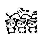 <野球>パンダ野球 Baseball panda(個別スタンプ:38)