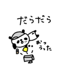 <野球>パンダ野球 Baseball panda(個別スタンプ:39)