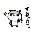 <野球>パンダ野球 Baseball panda(個別スタンプ:40)