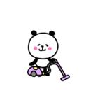 にっこりパンダ1【日常1】(個別スタンプ:01)