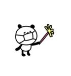 にっこりパンダ1【日常1】(個別スタンプ:02)
